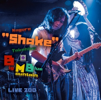 "Live Zoo~木暮""shake""武彦withBigMountainBlue"